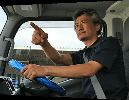 和田 良靖